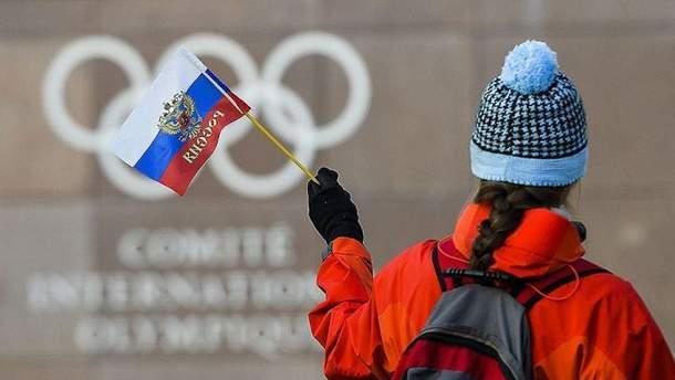 Российских спортсменов не допустят к Олимпиаде-2018