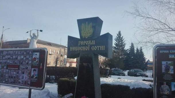 В центре города Смела неизвестные залили желтой краской крест Героям Небесной Сотни