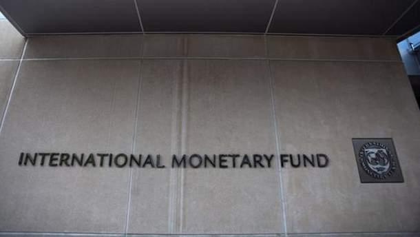 МВФ пока не планирует приезд в Украину