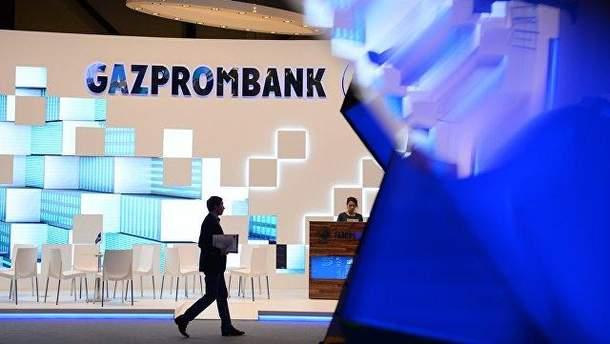 """Швейцария ввела санкции против дочерней компании """"Газпромбанка"""""""