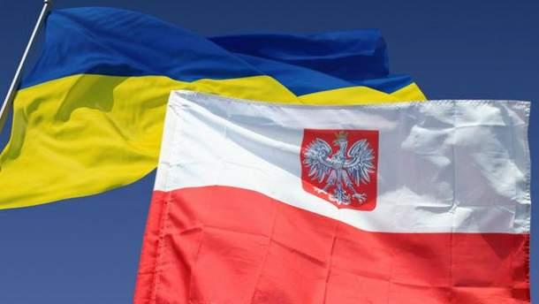 """Украинские нардепы возмущены """"бандеровским"""" законом"""
