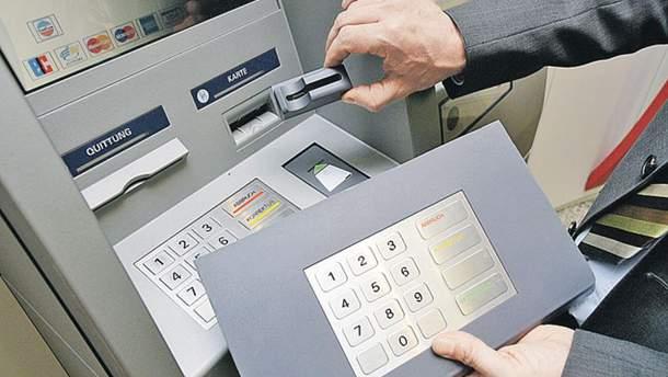 """Так звичайний банкомат перетворюється в """"шахрая"""""""