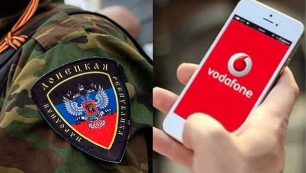 В Донецке до сих пор отсутствует мобильная связь Vodafone