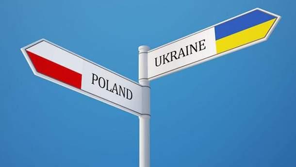 """Премьер-министр Польши объяснил необходимость принятия """"антибандеровского закона"""""""