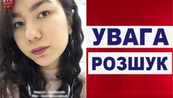 У Києві розшукують зниклу студентку Мукаддас Насірлаєву