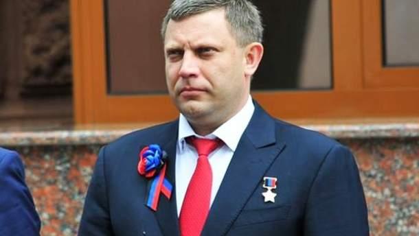 """Бойовики """"ДНР"""" не вважають Захарченка героєм"""
