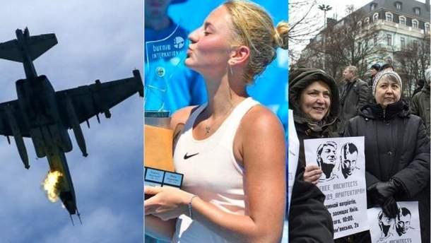 Головні новини 3 лютого в Україні та світі