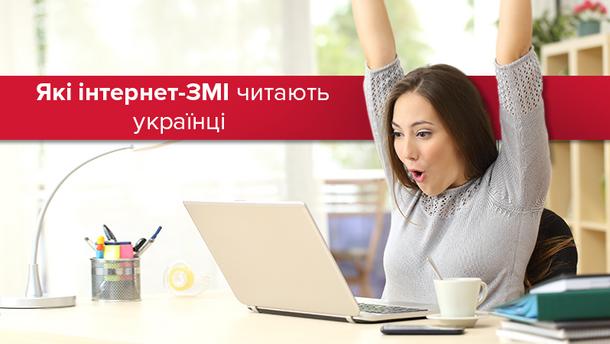 """""""24"""" – найрейтинговіший новинний сайт України"""