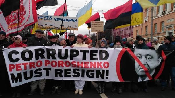 Главные новости 4 февраля в Украине и мире