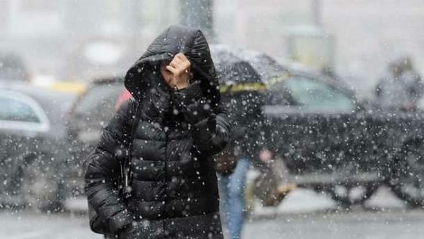 Прогноз погоди на 3 лютого