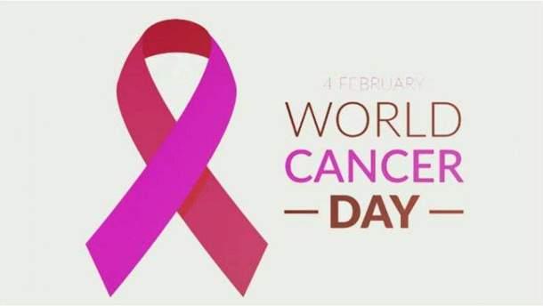 День  борьбы против рака