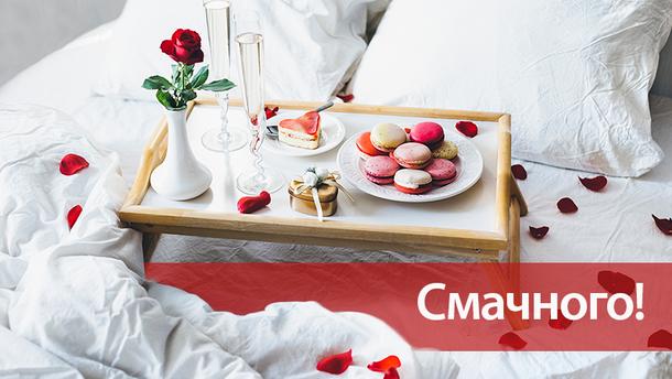 Сніданок в ліжко на 14 лютого: рецепти на День святого Валентина