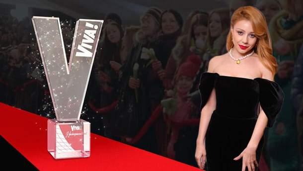Viva! Найкрасивіші-2018: Тіна Кароль
