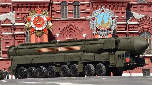 Російська зброя масового ураження