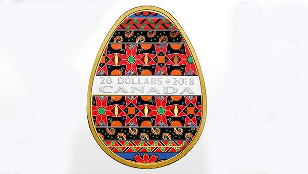 Канадская монета-писанка