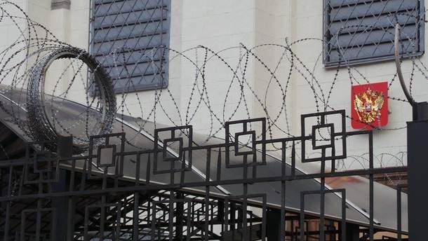 Приміщення посольства Росії в Україні