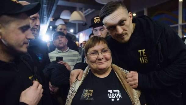 Александр Усик со своей мамой