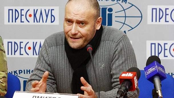 Дмитрий Ярош раскритиковал