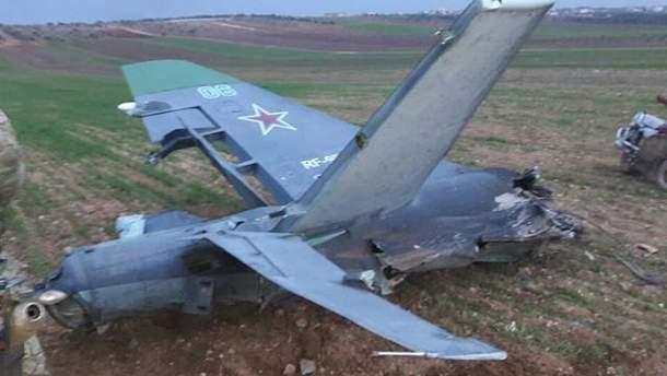 Сбитый в Сирии российский самолет Су-25