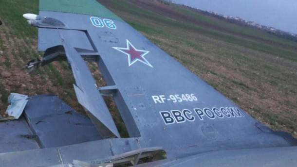 Сбитый Су-25