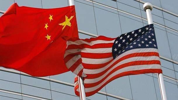 Китай розкритикував ядерну доктрину США