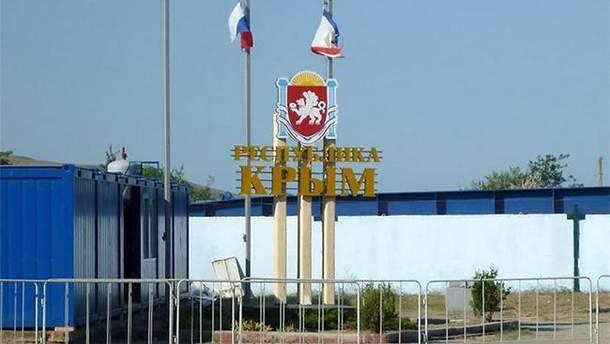 Украинский посол назвал безответственным визит немецких политиков в Крым