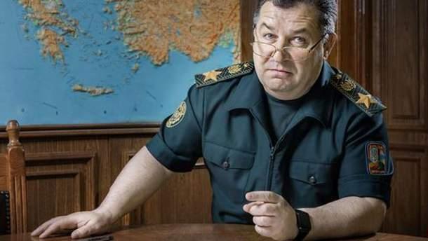 Полторак подчеркнул, что Запад недооценил Россию