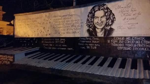 Вандалы разрисовали стену Кузьмы Скрябина в Одессе
