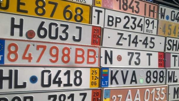 """Автомобілі на """"єврономерах"""""""