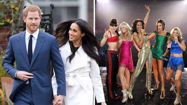 Оновлені Spice Girls можуть дебютувати на весіллі принца Гаррі і Меган Маркл