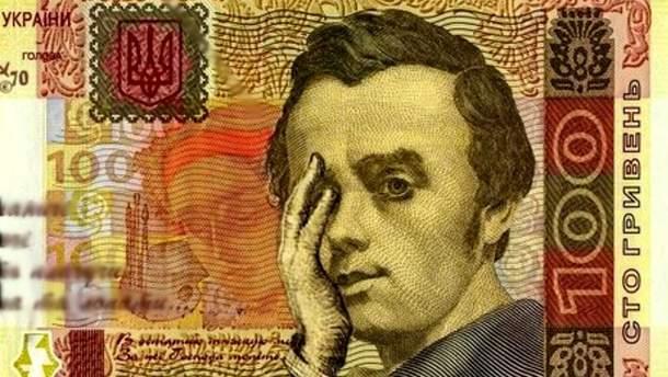 Який стан економіки України?
