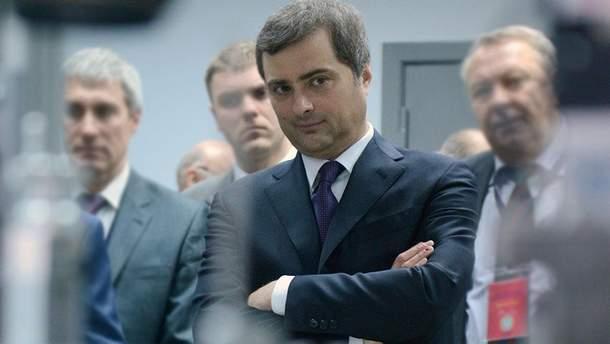 Зі сторони Росії участь у переговорах бере Владислав Сурков