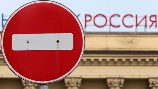 """У Росії розповіли про дію """"Кремлівського списку"""""""