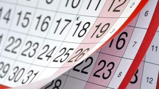 Вятрович объяснил изменения об отмене выходных 8 марта и майских праздников