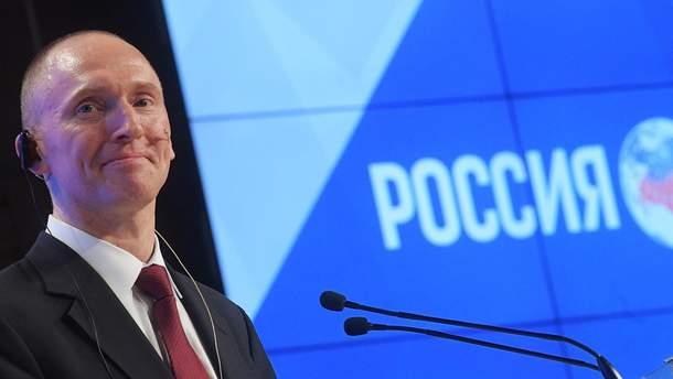 """Картер Пейдж назвал себя """"консультантом Кремля""""."""
