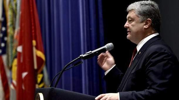 """Порошенко просить раду розглянути закон """"Про Антикорупційний суд"""""""
