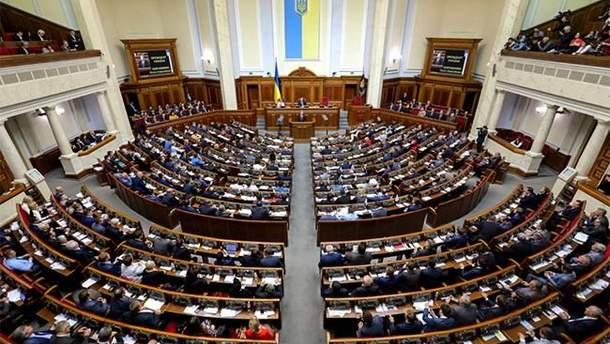 Парламент не отменил закон о деоккупации Донбасса