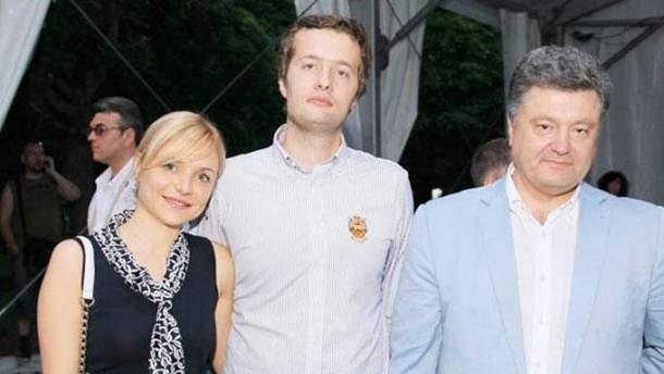 Юлия Порошенко получила украинское гражданство