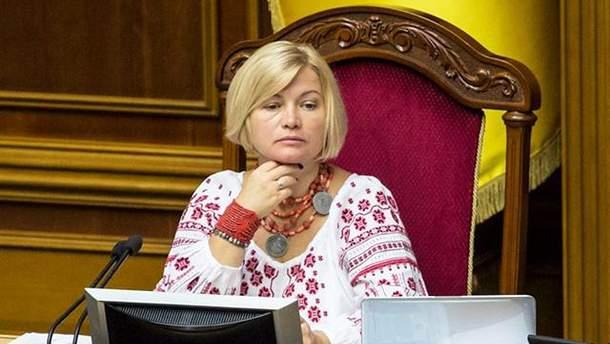 Ирина Геращенко допускает, что Антикоррупционный суд заработает в 2019 году