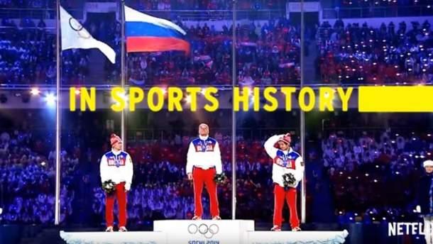 Олимпиада-2014 в России