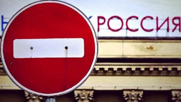 Не введенные санкции