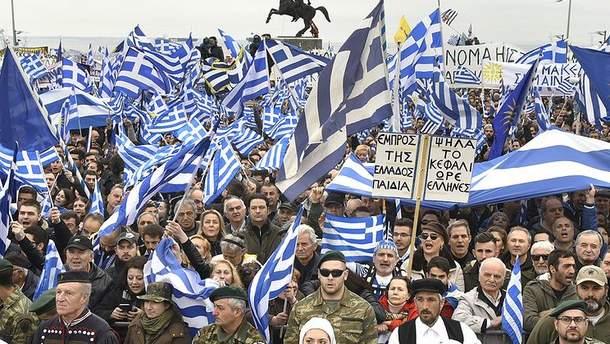 Протесты в Греции за переименование Македонии