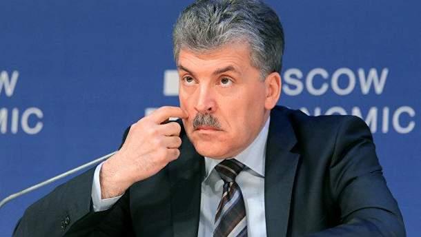 Кандидат в президенти Росії обмовився з війною на Донбасі