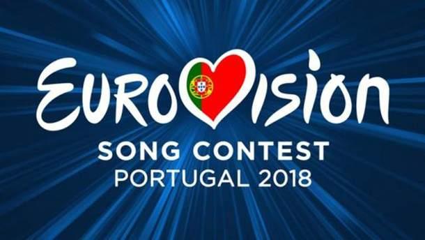 Второй Нацотбор Евровидение-2018: кто прошел в финал
