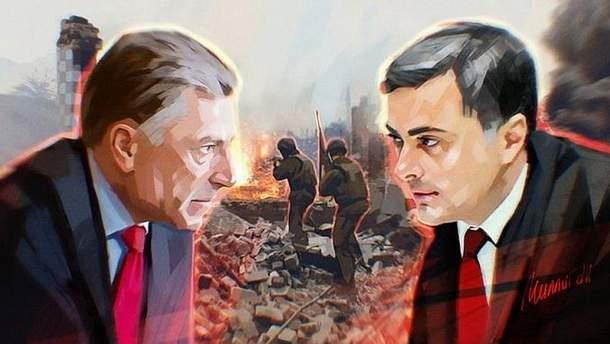 Волкер та Сурков
