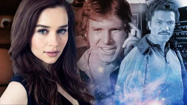 """Емілія Кларк стала зіркою """"Соло: Зоряні війни. Історії"""""""