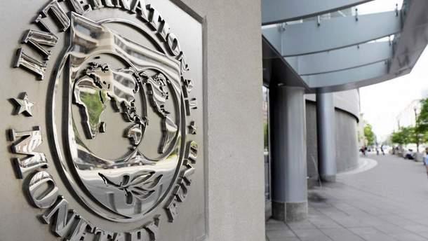 З 12 по 16 лютого у Києві перебуватиме група експертів МВФ