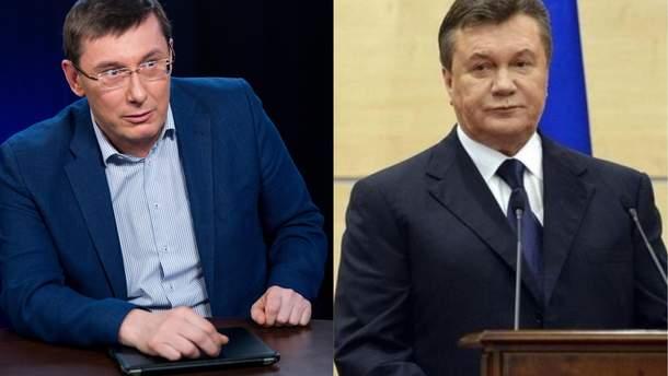 Юрий Луценко и Виктор Янукович