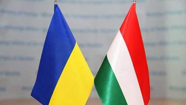Украина согласовала с Венгрией пути урегулирования языкового вопроса