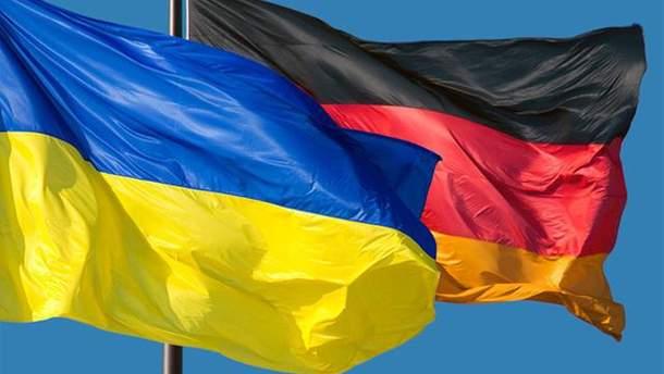 Новое правительство Германии будет поддерживать Украину